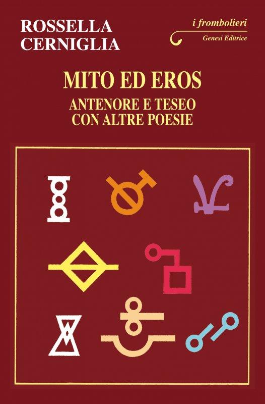 Mito ed Eros
