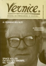 Vernice n. 11/12. Al degradar dell'alto