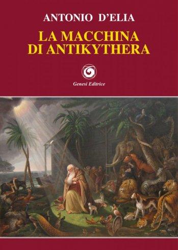 La macchina di Antikythera